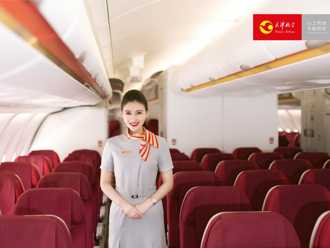 Tianjin Airline